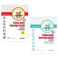 Combo Minna no Nihongo Tiếng Nhật Cho Mọi Người - Trình Độ Sơ Cấp 1: Bản Tiếng Nhật + Bản Dịch Và Giải Thích Ngữ Pháp Tiếng Việt (Bộ Sách Nâng Cao Trình Độ Tiếng Nhật Hiệu Qủa Dành Cho Người Việt / Tặng Kèm Bookmark Happy Life)