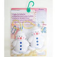 Thiết bị báo khóc bảo vệ bé - Bộ 2 máy - (có thể dùng làm đồ chơi cho bé)