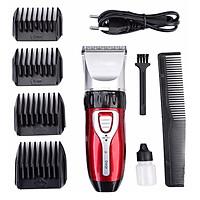 Tông đơ cắt tóc cạo râu 3 in 1 0817 cao cấp tặng kèm kéo cắt và tỉa tóc