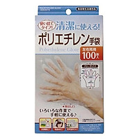 Hộp 100 Găng Tay Nilon Dai, Bền Japan + Tặng Hồng Trà Sữa (Cafe) Maccaca 20g