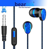 Tai nghe có dây BEARTEK âm thanh nguyên bản chất lượng cao, có mic đàm thoại phù hợp với nhiều dòng điện thoại / laptop – TAIDAY001 – Hàng nhập khẩu