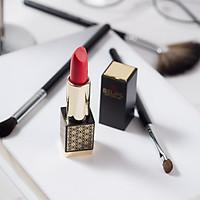 Son Môi Belips Sexy Lipstick Son môi quyến rũ lên màu tự nhiên