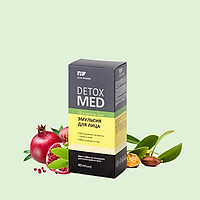 Sữa dưỡng da mặt Detox Med (40ml)