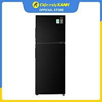 Tủ lạnh Aqua Inverter 211 lít AQR-T238FA(FB) - Hàng chính hãng (Giao hàng toàn quốc)