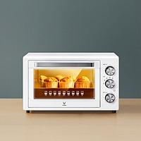 Lò nướng gia đình Viomi 32 lít dung tích lớn, làm bánh và nướng xoay 360 độ tiện lợi Hàng Chính Hãng