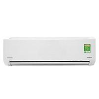 Máy Lạnh Inverter Toshiba RAS-H10D1KCVG-V (1.0HP) - Hàng Chính Hãng