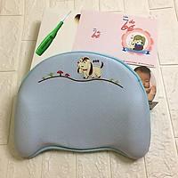 Gối cao su non chống bẹp đầu, méo đầu cho bé Tặng 1 Dụng cụ lấy rấy tai có đèn và cẩm nang chăm sóc bé