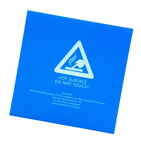 Frosted 3D Printer Build Surface with 3 M Sticker 3D Printer heated Sheet Sticker
