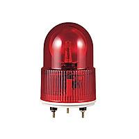 Đèn báo động gương xoay S100R-24-R Qlight