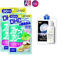 Viên uống giảm cân bổ sung dầu dừa DHC forskohlii TẶNG mặt nạ Sexylook / tẩy trang SVR (Nhập khẩu)