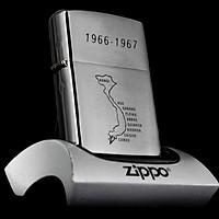 Bật Lửa Zippo 2017 - Vietnam 1966-1967