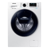 Máy Giặt Cửa Trước Samsung Inverter Addwash WW90K54E0UW/SV (9kg) - Hàng Chính Hãng