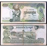 Tiền Cổ Xưa Campuchia Cambodia 500 Riels 1973 Hình Cô Gái