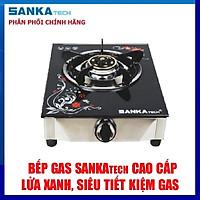 Bếp gasđơn kính SANKAtech SKT-101BB Sen đồng - Hàng chính hãng