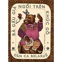 Bà Gấu Già Ngồi Trên Khúc Gỗ