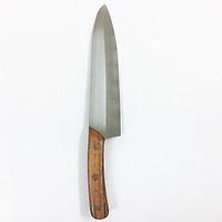 Dao thái cắt thực phẩm của Nhật Bản