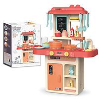 Bộ đồ chơi nấu ăn nhà bếp KAVY với 36 chi tiết cao 63 cm có nhạc và đèn, nhựa nguyên sinh an toàn