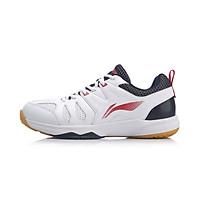 Giày bóng chuyền, cầu lông nam Lining AYTP029-3 màu trắng, thiết kế ôm chân, phom giày phù hợp với bàn chân người Việt, full box, đủ size