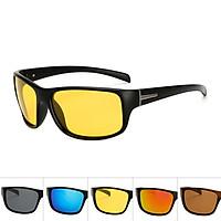 Men Fashion Polarized Outdoor Sports Sunglasses