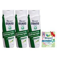 Bộ 3 Sữa Tắm Sạch Sâu Kháng Khuẩn Thanh Mát Hứng Khởi Biore Guard 220g Tặng 1 Băng vệ sinh siêu mỏng Laurier 7 Miếng