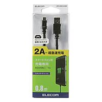Dây cáp micro USB (A-micro B) 2A sạc nhanh ELECOM MPA-AMBC2U08 (0.8m) - Hàng chính hãng
