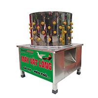 Máy vặt nhổ lông gà vịt, ngan ngỗng, mèo thỏ MVLG55I Inox  An Việt - Hàng Chính Hãng