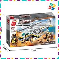 Đồ Chơi Xếp Hình Thông Minh Lego Quân Sự Cho Trẻ Từ 6 Tuổi Qman 1719 Máy Bay Trực Thăng Chiến Cơ 280 Mảnh Ghép