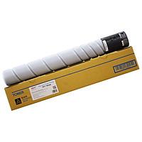 Hộp mực Thuận Phong TN326 dùng cho máy photocopy Konica Minolta bizhub 308e/ 368e/ 454e/ 554e/ 458e/ 558e/ 658e - Hàng Chính Hãng
