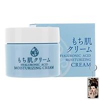 Kem đêm ngăn ngừa lão hóa Collagen Naris Hyaluronic Acid Moisturizing Cream Nhật Bản 48g + Móc khóa