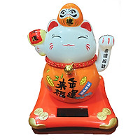Mèo Năng Lượng Kim Vận Lợi Phước PT0251(12cm x 11cm x 11cm)