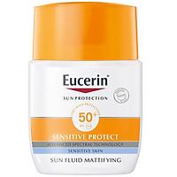 Sữa Chống Nắng Cho Da Hỗn Eucerin Sun Fluid Mattifying Face SPF50+ (50ml)