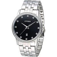 Đồng hồ đeo tay nam thời trang siêu sao tỏa sáng CITIZEN - Màu đen(BI5030-51E)
