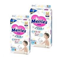 [Combo 2] Bỉm - Tã dán Merries cộng miếng size L 54+4 miếng (Cho bé 9~14kg)