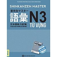 Tài Liệu Luyện Thi Năng Lực Tiếng Nhật N3 - Từ Vựng (tặng kèm bookmark)