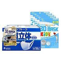 Combo Hộp Khẩu trang Unicharm 3D Mask Super Fit 100 miếng + 5 Bộ khẩu trang dành cho bé Unicharm 3D Mask Kid gói 3 miếng