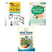 Combo Tự Học Nhanh Tiếng Trung Cho Người Mới Bắt Đầu