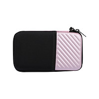 Hard Drive Storage Bag Portable Carrying Case EVA Shockproof Organizer For Hard Disk Cables Charger Impact Resistant
