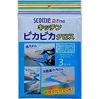 Set 3 khăn lau nhà bếp đa năng - Hàng Nhật nội địa