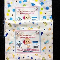 Khăn tắm xô hình xuất Nhật 4 lớp