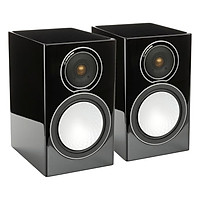 Loa Thùng Monitor Audio Silver 1 Black (100W)