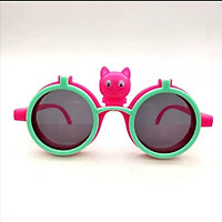 Mắt kính trẻ em thời trang mặt mèo 2 tròng dành cho bé từ 2-5 tuổi