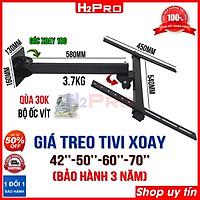 Giá treo tivi xoay đa năng H2Pro 42-50-60-70 inch cao cấp, giá treo tivi xoay thông minh bảo hành 3 năm (tặng bộ ốc vít)