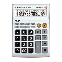 (COMIX) C-868 Taiwan Shu as the voice calculator / computer 12 new and old packaging random delivery