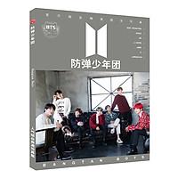 Photobook BTS (Tặng móc khóa gỗ BTS thiết kế độc quyền)