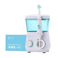 Xiaomi Youpin Miaomiao Electric Nasal Wash Set Portable 360 Xoay Mũi làm sạch Máy xông mũi Bình rửa mũi Chai không dây