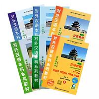 Combo Trọn Bộ 6 Quyển Giáo Trình Hán Ngữ ( bản mới 2018 ) tặng kèm 6 bookmar hình ngẫu nhiên