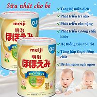 Sữa Nhật Cho Bé Tăng Cân Từ 0 Đến 1 Tuổi Meiji Hỗ Trợ Tăng Hệ Miễn Dịch, Tạo Hệ Tiêu Hóa Tốt Hấp Thụ Dưỡng Chất Hiệu Quả Giúp Bé Phát Triển Cân Đối Nhất Cả Về Chiều Cao, Cân Nặng, Trí Não - 2 Hộp