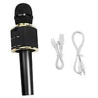 Micro Karaoke V9 - Hàng Nhập Khẩu (Màu Ngẫu Nhiên)