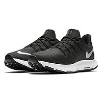 Giày Chạy Bộ Nữ WMNS Nike Quest AA7412-001 - Đen - Hàng chính hãng