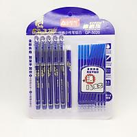 Bút bi Viết và Xóa được - 1 Vỉ: 5 cây bút + 16 ruột bút cho học sinh Tiểu học GP-5020